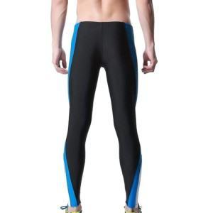 manufaturer Mens Compression Running Tights Pants
